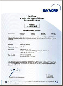 QROTECH CE Certificate