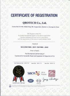 QROTECH ISO Certification